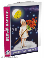 "White cardboard set ""Spring boy"""