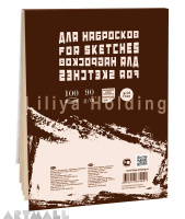 Notebook for sketches and drawings Sketches