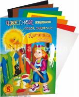 "Colored cardboard set ""Antoshka"""