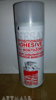 Glue Re-positionable adhesive spray 400 ml