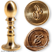 "Round seal 18 mm initial ""Curvem"" w/brass handle ""E"""
