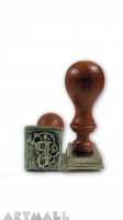 "Seal initial ""Arabesque"" with wooden handle ""P"""