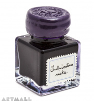Writing ink 25cc, Purple