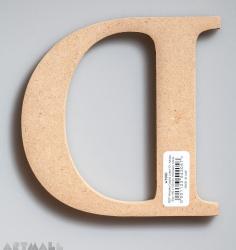 "Wooden Letter ""D"""