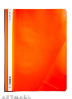 5718- Report file A4, orange color