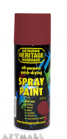 Spray Paint Antirust Brown 230 ml.