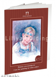 "Paper for watercolor painting in folder ""Nastya"""