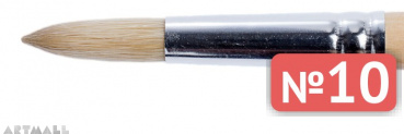 Round brush, bristel, long varnished handle №10