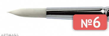 Round brush pearl-white synthetic №6