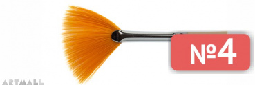 Fan brush, soft synthetic, long varnished handle №4