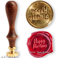 Seal diam 20mm, Happy Birthday symbol, with wooden handle