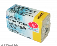 "Artists Watercolour ""Cadmium yellow medium"", 2.5 ml"