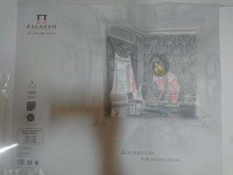 """Paper for water-color """"Russian manor"""", 700x1000, 5 sheets, 480 gsm/5/"""