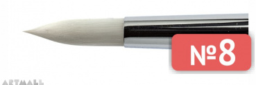 Round brush pearl-white synthetic №8
