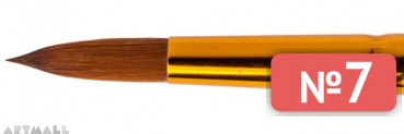 Round brush; synthetic kolinsky imitation №7