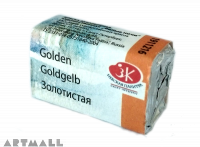 "Artists Watercolour ""Golden"", 2.5 ml,"