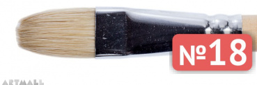Flat brush, bristel, long varnished handle №18