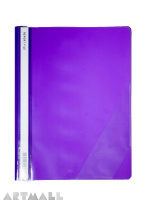 5718- Report file A4, violet color