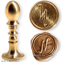 "Round seal 18 mm initial ""Curvem"" w/brass handle ""N"""