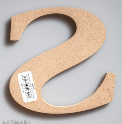 "Wooden Letter ""S"""
