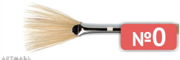Fan brush, bristle, long varnished handle №0