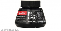 Super Pigmented Acrylic Ink 2 oz. (59.2 ml)