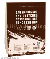 For sketches and drawings Sketches