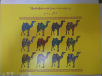 "Albums clip-bound for drawing ""Camel"", 12 sheets /40/(ARABIC STYLE)"