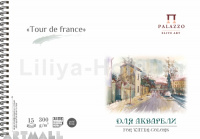 "Album for water- color ""Tour de France"""