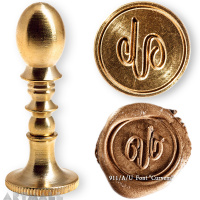 "Round seal 18 mm initial ""Curvem"" w/brass handle ""U"""