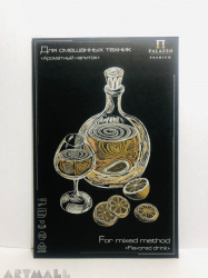 """Sketchbook for mixed method """"Aromatic Drink""""format size 230*250 10 sheets.Color Pearl Grey."""