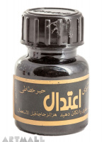Calligraphy Pen Ink 25ml, Black color