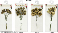 Metallic Gold Flowers Bouquet, 4 types assorted