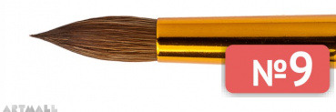 Round brush kolinsky №9