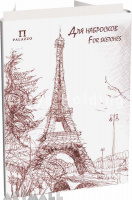 "Paper for sketches ""Paris"""