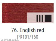 Oil for ART, English red 20 ml.