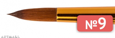 Round brush; synthetic kolinsky imitation №9