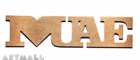 "Wooden sign ""I love UAE"", MDF, size 40x9.7x0.5 cm"