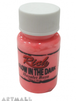 GLOW IN DARK, FABRIC PAINT:50CC PINK