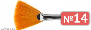 Fan brush, soft synthetic, long varnished handle №14