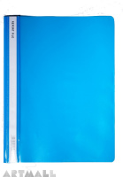 5718- Report file A4, light blue color