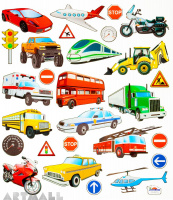 "Stickers ""Trafic"""