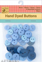 Asstd Size Button Moody Sky 45Pc