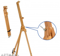 Outdoor Tripod Easel 20