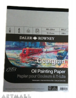 Daler-Rowney Georgian Oil Painting Pad 12 sheets, 250 g/m2, 305x229mm