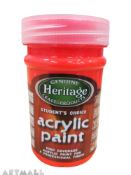 Student's Acrylic 250 ml, no 057 Glow Red