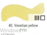 Dry watercolour cubes 1,5 ml, Venetian yellow