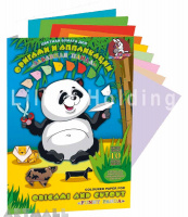 "Coloured paper set for origami ""Funny panda"""