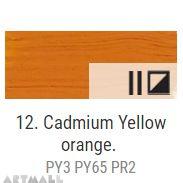 Oil for ART,12. Cadmium yellow orange 60 ml.
