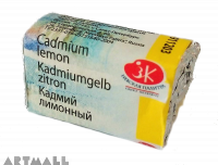 "Artists Watercolour ""Cadmium Lemon"", 2.5 ml"